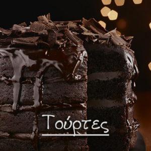 tourtes2
